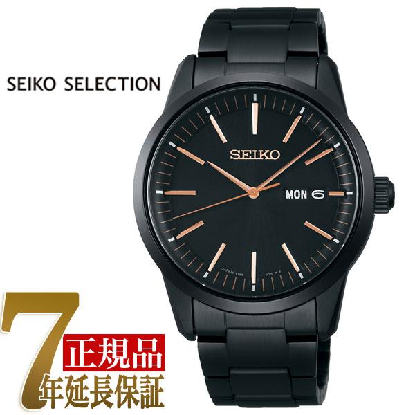【正規品】セイコー セレクション SEIKO SELECTION 流通限定モデル ソーラー メンズ 腕時計 SBPX135