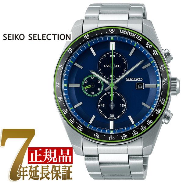 【正規品】セイコー セレクション SEIKO SELECTION ソーラー クロノグラフ アスレジャースタイルシリーズ メンズ 腕時計 オンラインショップ流通限定モデル SBPY145
