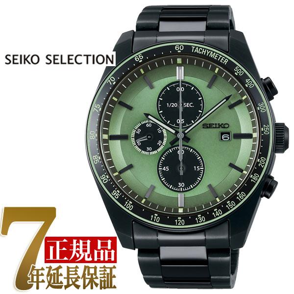 【正規品】セイコー セレクション SEIKO SELECTION ソーラー クロノグラフ アスレジャースタイルシリーズ メンズ 腕時計 オンラインショップ流通限定モデル SBPY147