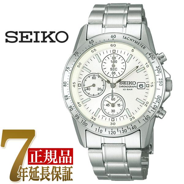 【正規品】セイコー スピリット SEIKO SPIRIT 流通限定モデル クオーツ クロノグラフ メンズ 腕時計 SBTQ039