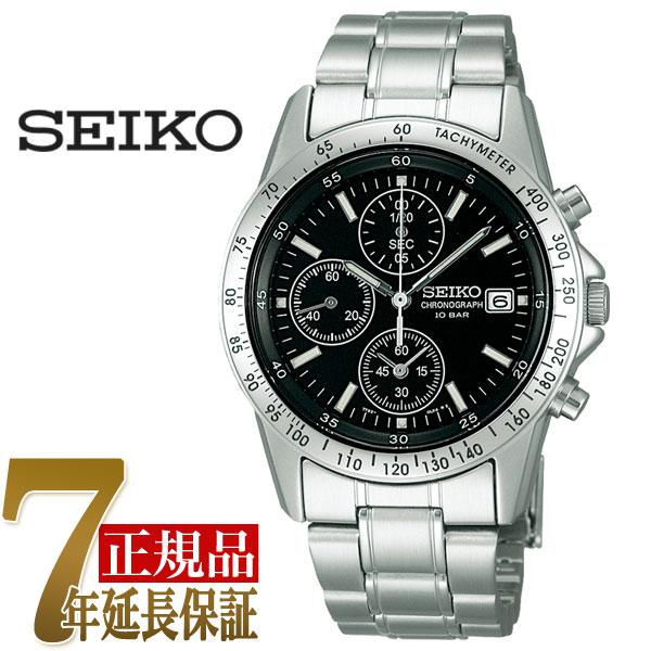 【正規品】セイコー スピリット SEIKO SPIRIT 流通限定モデル クオーツ クロノグラフ メンズ 腕時計 SBTQ041