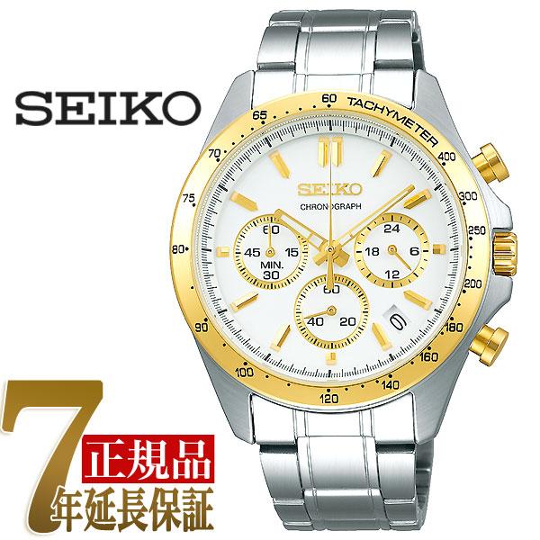 【SEIKO SPIRIT】セイコー スピリット クォーツ クロノグラフ 腕時計 メンズ SBTR024