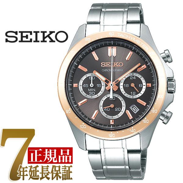 【SEIKO SPIRIT】セイコー スピリット クォーツ クロノグラフ 腕時計 メンズ SBTR026【あす楽】