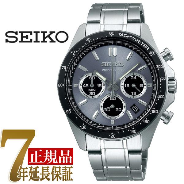 17f251cc2 seiko specialty store 3s: SEIKO spirit quartz chronograph watch men ...