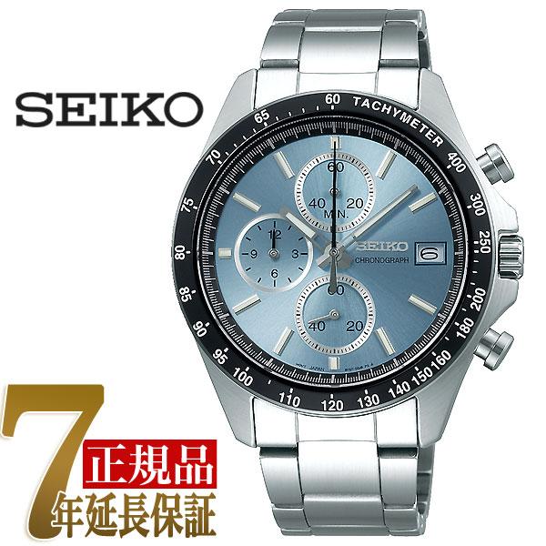 【SEIKO SPIRIT】セイコー スピリット クォーツ クロノグラフ 腕時計 メンズ SBTR029