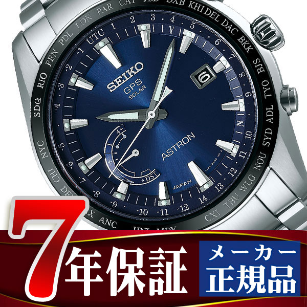 newest collection 57731 29fa1 SEIKO ass Tron GPS solar watch solar GPS satellite radio time signal watch  men world thyme blue SBXB109 Otani image character