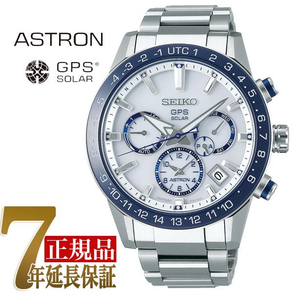 【おまけ付き】【正規品】セイコー アストロン SEIKO ASTRON GPS 5Xシリーズ デュアルタイム 薄型 軽量 GPS ソーラー ウォッチ ソーラーGPS 衛星 電波時計 メンズ 腕時計 SBXC013