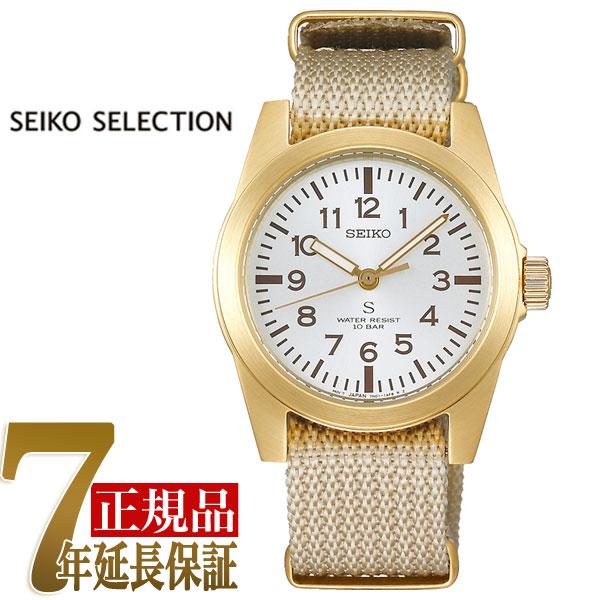 【SEIKO SELECTION】セイコー セレクション SUSデザイン復刻 ナノユニバースコラボ nano.uniberse 限定モデル クオーツ メンズ 腕時計 SCXP158