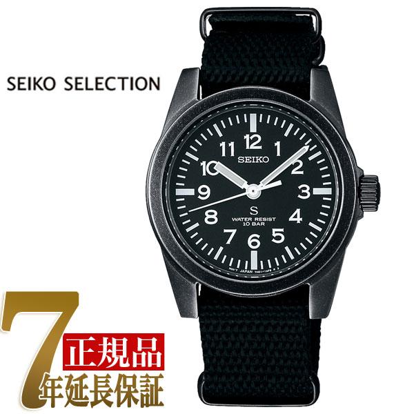 【SEIKO SELECTION】セイコー セレクション SUSデザイン復刻 ナノユニバースコラボ nano.uniberse 限定モデル クオーツ メンズ 腕時計 SCXP159