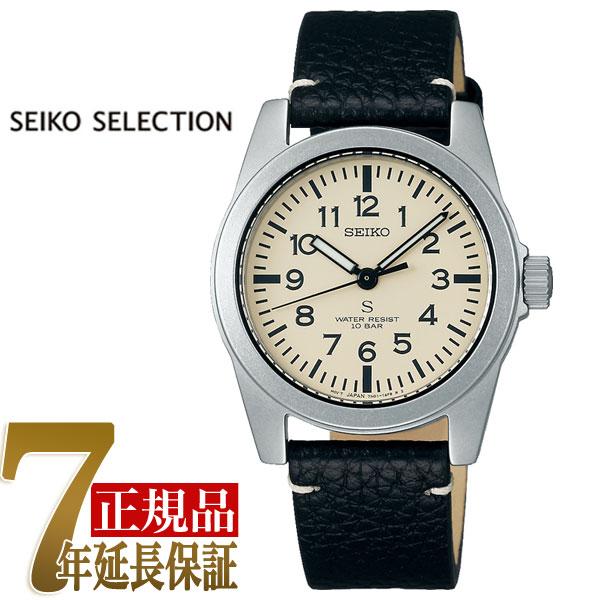 【正規品】セイコー セレクション SEIKO SELECTION SUSデザイン復刻 ナノユニバースコラボ nano.uniberse 流通限定モデル クオーツ メンズ 腕時計 SCXP169