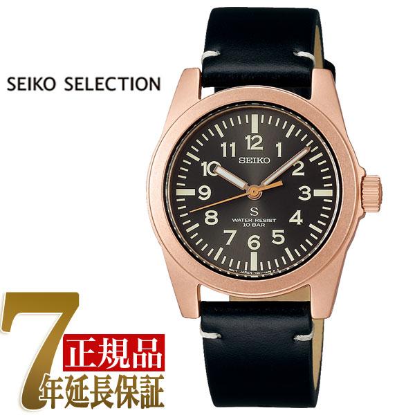 【正規品】セイコー セレクション SEIKO SELECTION SUSデザイン復刻 ナノユニバースコラボ nano.uniberse 流通限定モデル クオーツ メンズ 腕時計 SCXP172