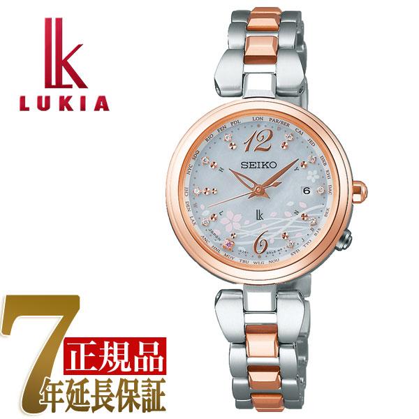 【SEIKO LUKIA】セイコー ルキア レディダイヤ Lady Diamond 2019「桜」限定モデル チタン ソーラー 電波 腕時計 レディース 綾瀬はるか SSQV052【あす楽】