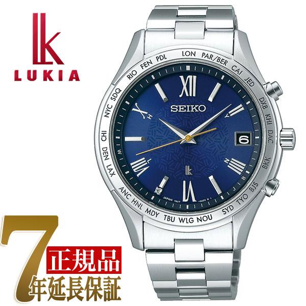 【SEIKO LUKIA】 セイコー ルキア ペアモデル ソーラー 電波 腕時計 メンズモデル 綾瀬はるか メンズ 腕時計 エターナルブルー ペア 2018 限定モデル SSVH029
