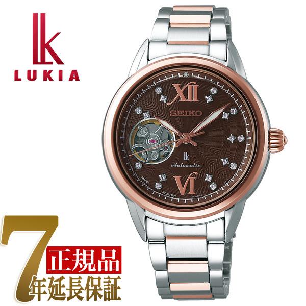 【母の日ギフト】【正規品】セイコー ルキア SEIKO LUKIA メカニカル 自動巻き 手巻き付き レディ-ス 腕時計 綾瀬はるか SSVM054