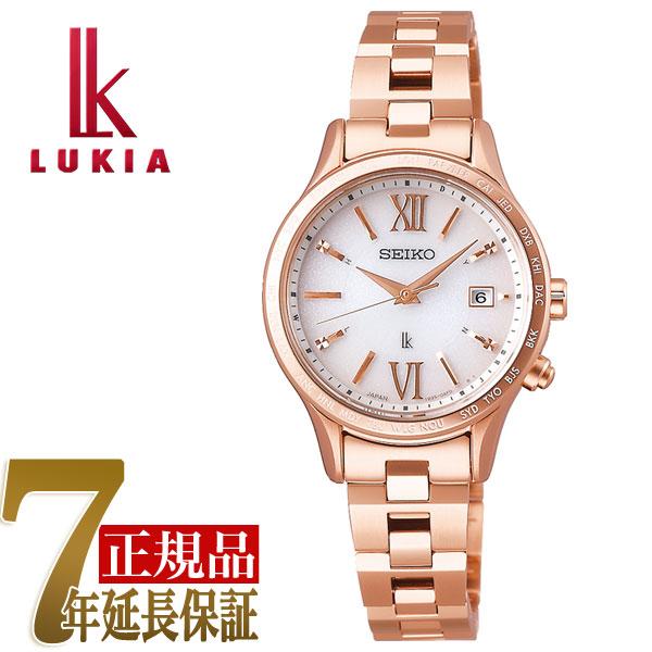 【正規品】 セイコー ルキア SEIKO LUKIA ソーラー 電波 腕時計 レディース 綾瀬はるか SSVV040