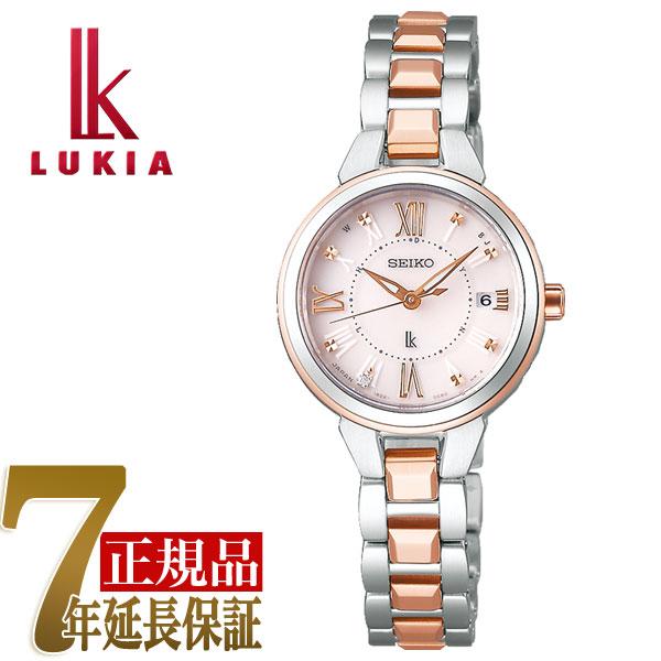 【SEIKO LUKIA】セイコー ルキア レディダイヤ Lady Diamond ソーラー 電波 腕時計 レディース 綾瀬はるか SSVW146