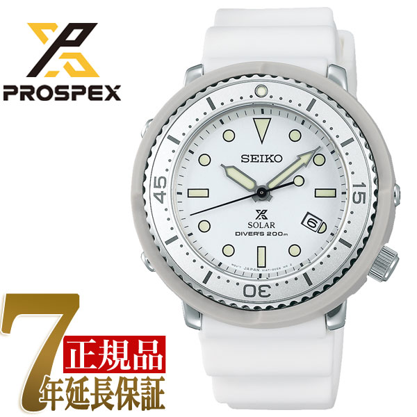 【応募券付】【おまけ付き】【正規品】セイコー プロスペックス SEIKO PROSPEX ダイバースキューバ LOWERCASE プロデュース ダイバーズウォッチ ソーラー 腕時計 メンズ STBR021