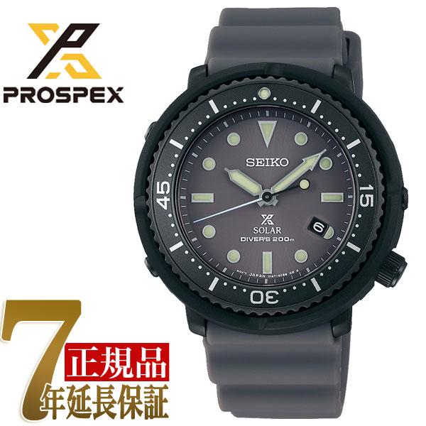 【応募券付】【おまけ付き】【正規品】セイコー プロスペックス SEIKO PROSPEX ダイバースキューバ LOWERCASE プロデュース ダイバーズウォッチ ソーラー 腕時計 メンズ STBR023
