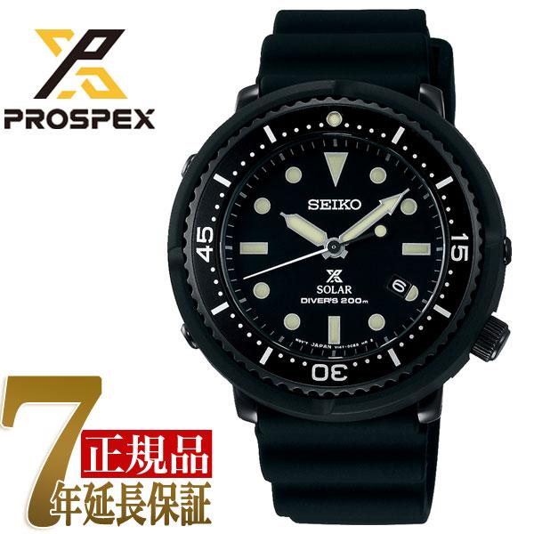 【SEIKO PROSPEX】セイコー プロスペックス ダイバースキューバ LOWERCASE プロデュース ダイバーズウォッチ ソーラー 腕時計 メンズ STBR025