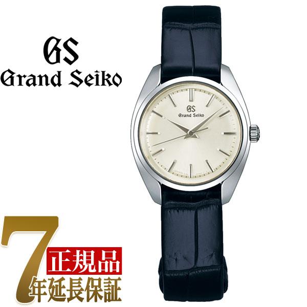 【おまけ付き】【GRAND SEIKO】 グランドセイコー エレガントデザインシリーズ クオーツ 4J レディース 腕時計 ペアシリーズ STGF337