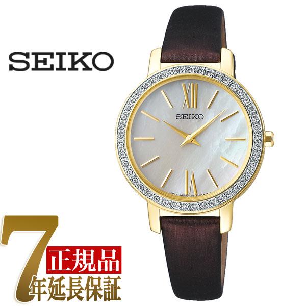 【正規品】セイコー セレクション SEIKO SELECTION ナノユニバースコラボ nano.uniberse Special Edition 流通限定モデル ソーラー レディース 腕時計 STPR060