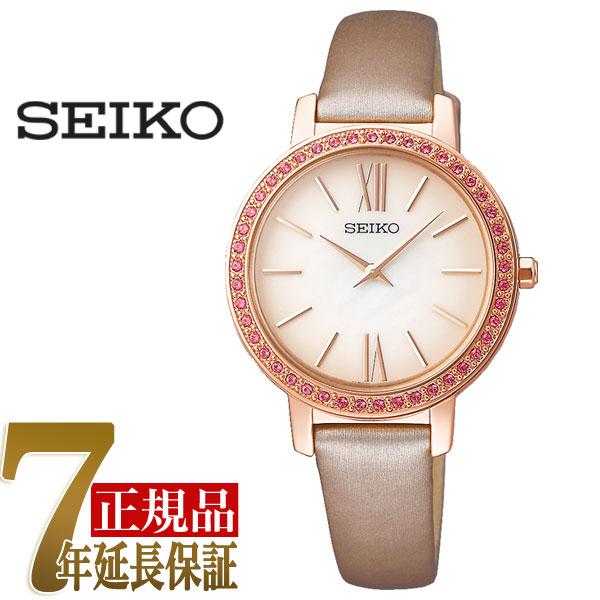 【母の日ギフト】【正規品】セイコー セレクション SEIKO SELECTION ナノユニバースコラボ nano.uniberse Special Edition 流通限定モデル ソーラー レディース 腕時計 STPR062