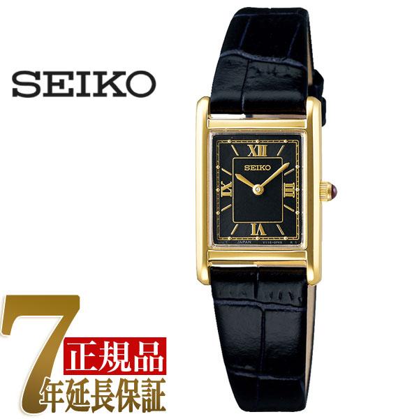 【母の日ギフト】【正規品】セイコー セレクション SEIKO SELECTION ナノユニバースコラボ nano.uniberse Special Edition 流通限定モデル ソーラー レディース 腕時計 STPR070