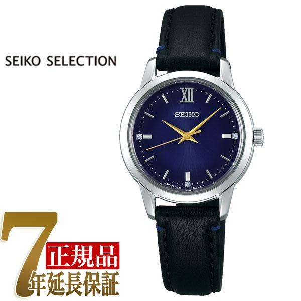 【正規品】 セイコー セレクション SEIKO SELECTION 2019 エターナルブルー 限定モデル ソーラー レディース 腕時計 ペアモデル STPX077