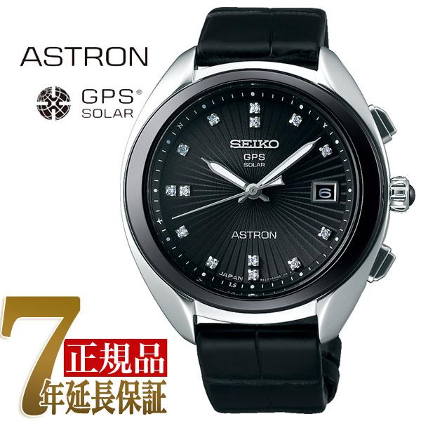 【おまけ付き】【正規品】セイコー アストロン SEIKO ASTRON GPS 3Xシリーズ レディース ウォッチ ソーラーGPS 衛星 電波時計 レディース 腕時計 コアショップ限定モデル STXD001