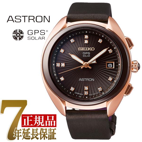 【おまけ付き】【正規品】セイコー アストロン SEIKO ASTRON GPS 3Xシリーズ レディース ウォッチ ソーラーGPS 衛星 電波時計 レディース 腕時計 コアショップ限定モデル STXD004