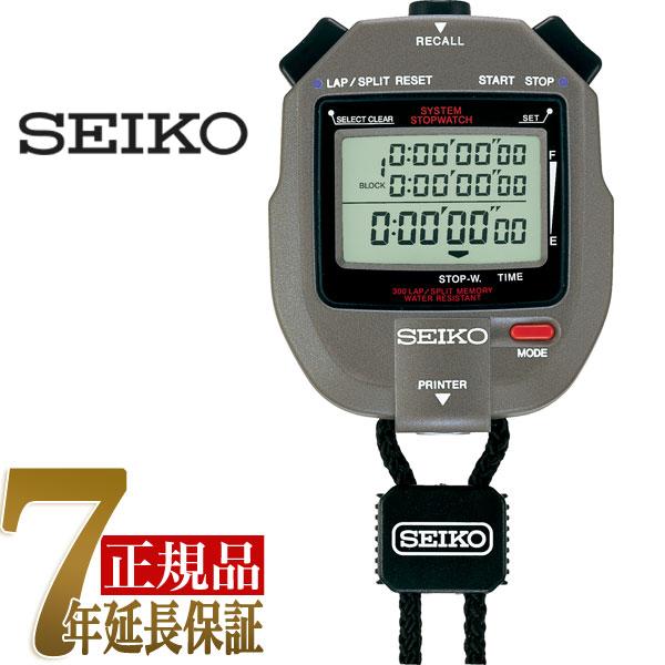 セイコー SEIKO ストップウオッチ STOP WATCH ストップウォッチ システムストップウオッチ プリンター別売り SVAS011