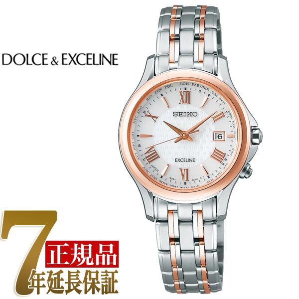 【正規品】セイコー ドルチェ&エクセリーヌ SEIKO DOLCE&EXCELINE ソーラー 電波 レディース 腕時計 SWCW162