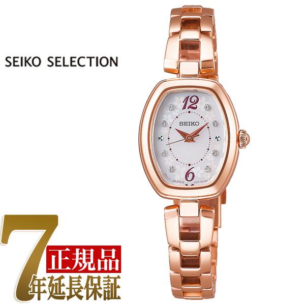 【SEIKO SELECTION】セイコー セレクション 2019「桜」限定モデル レディースモデル ソーラー 腕時計 SWFA182