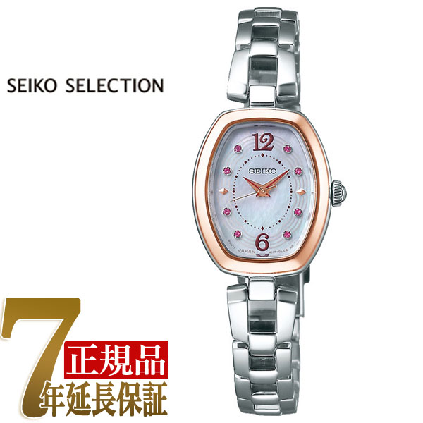 【SEIKO SELECTION】セイコー セレクション 2019「母の日」限定モデル Thanks MOM Special Limited 2019 レディース ソーラー 腕時計 SWFA184