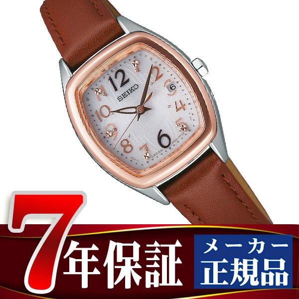 【SEIKO SELECTION】セイコー セレクション 電波 ソーラー 電波時計 腕時計 レディース ホワイト SWFH086