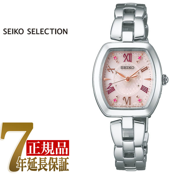 【SEIKO SELECTION】セイコーセレクション レディースモデル ソーラー 電波 レディース 腕時計 SWFH097