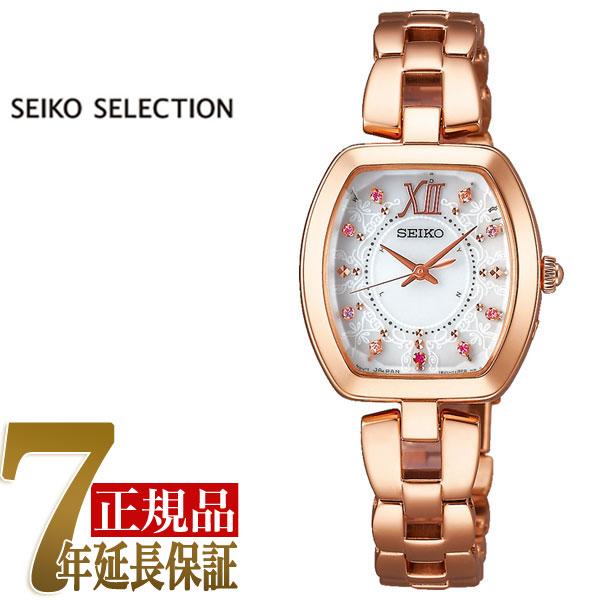 【SEIKO SELECTION】セイコーセレクション レディースモデル ソーラー 電波 レディース 腕時計 2018年 クリスマス限定モデル SWFH100