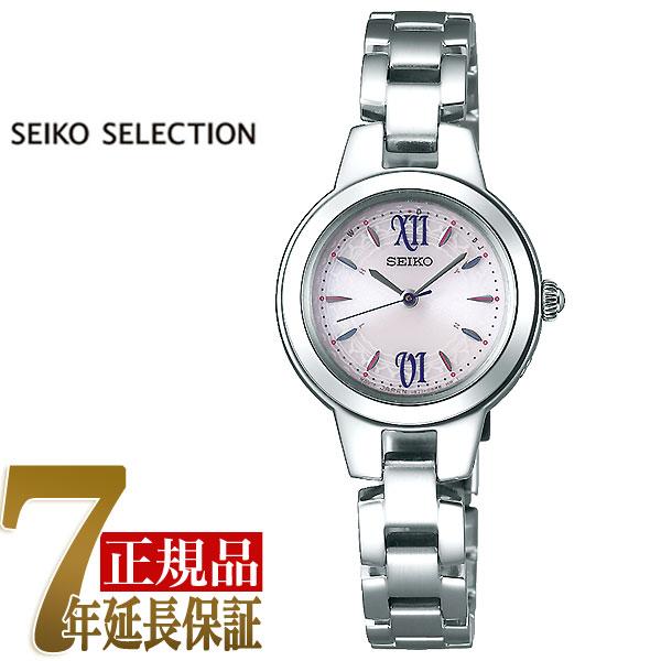 【正規品】セイコー セレクション SEIKO SELECTION 電波 ソーラー 電波時計 腕時計 レディース SWFH101