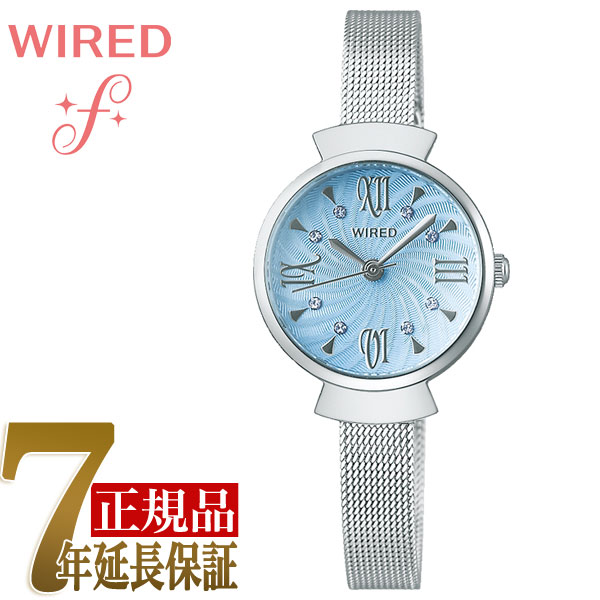 【正規品】セイコー ワイアード エフ SEIKO WIRED f キャンディケース クオーツ レディース 腕時計 ライトブルー AGEK457