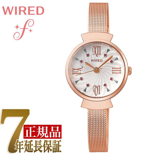 大人気 【正規品】セイコー ワイアード エフ SEIKO WIRED f キャンディケース クオーツ レディース 腕時計 ホワイト AGEK458, アートスポーツのアイケーミラー 4f13582c