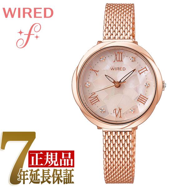 セイコー SEIKO ワイアードエフ WIRED f 花 クォーツ レディース 腕時計 AGEK461