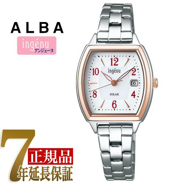 セイコー アルバ アンジェーヌ SEIKO ALBA ingenu ソーラー レディース 腕時計 AHJD411