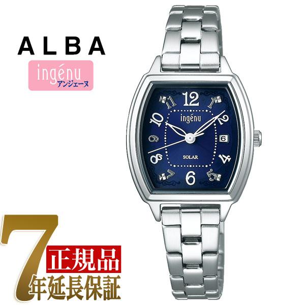 セイコー アルバ アンジェーヌ SEIKO ALBA ingenu ソーラー レディース 腕時計 AHJD415