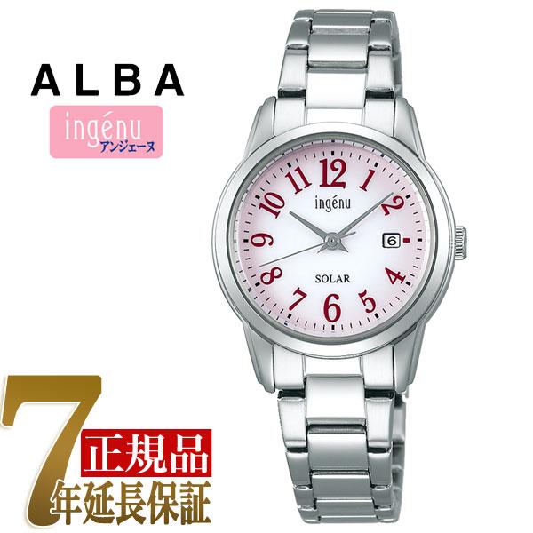 セイコー アルバ SEIKO ALBA アンジェーヌ ingenu コンサバティブソーラー ソーラー メンズ 腕時計 AHJD418