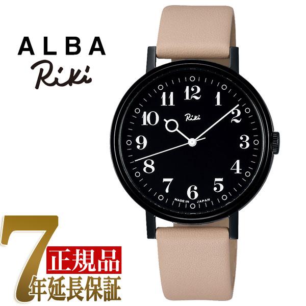 セイコー アルバ リキ ワタナベ SEIKO ALBA RIKI WATANABE クオーツ ユニセックス 腕時計 AKPK005