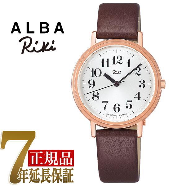 セイコー アルバ SEIKO ALBA リキ RIKI クオーツ クォーツ レディース 腕時計 AKQK027