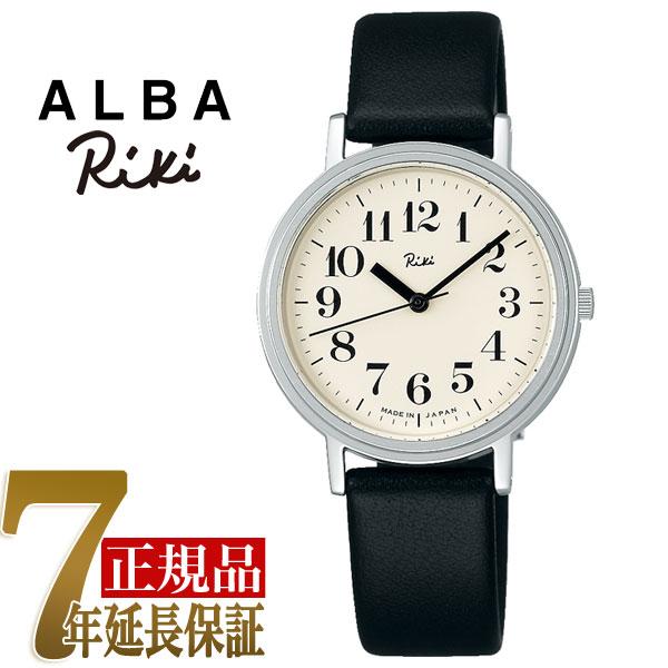 セイコー アルバ SEIKO ALBA リキ RIKI クオーツ クォーツ レディース 腕時計 AKQK030