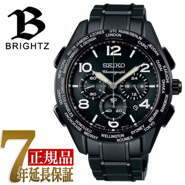 【おまけ付き】【正規品】セイコー ブライツ SEIKO BRIGHTZ 20周年記念限定モデル ソーラー 電波 メンズ 腕時計 ブラック SAGA297