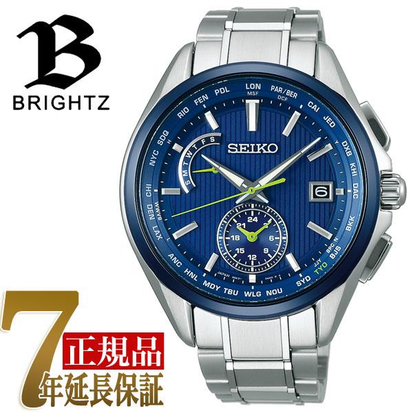 セイコー ブライツ SEIKO BRIGHTZ JAPAN COLLECTION 2020 ソーラー電波修正 メンズ 腕時計 SAGA299