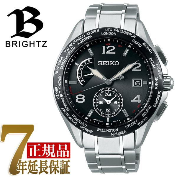 【正規品】セイコー ブライツ SEIKO BRIGHTZ 20周年記念限定モデル ソーラー 電波 メンズ 腕時計 ブラック SAGA301